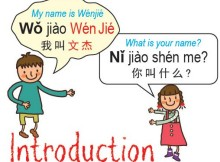 My name in Chinese is Wén Jié - -wen jie