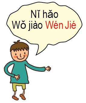Hello ni hao I am Wen Jie