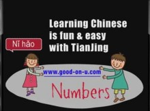 learning to count in Chinese is easy with this numbers movie