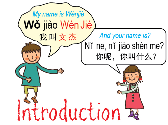 writing your name in chinese Writing the chinese use a very different writing system to english english words are made up of a collection of letters that each has its own sound.