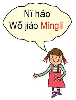 Hello ni hao I am Mingli Lin