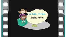 nihao ni hao lets all singalong